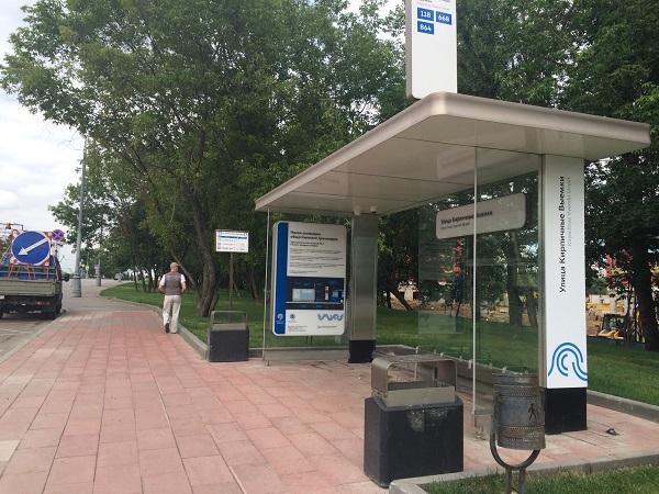 Остановка общественного транспорта (боковая декорированная  панель с наименованием)